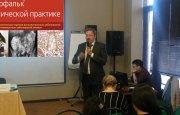 IV Международный конгресс «Центрально-Азиатская гастроэнтерологическая неделя–2015»